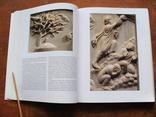 Rom und Byzanz. Рим и Византия, фото №27