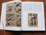 Rom und Byzanz. Рим и Византия, фото №28