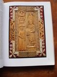 Rom und Byzanz. Рим и Византия, фото №29