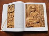 Rom und Byzanz. Рим и Византия, фото №30