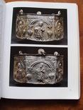 Rom und Byzanz. Рим и Византия, фото №35