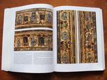 Rom und Byzanz. Рим и Византия, фото №51