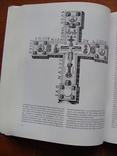 Rom und Byzanz. Рим и Византия, фото №53