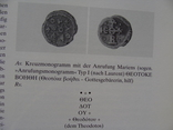 Rom und Byzanz. Рим и Византия, фото №55