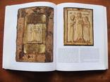Rom und Byzanz. Рим и Византия, фото №61
