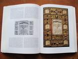 Rom und Byzanz. Рим и Византия, фото №66