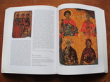 Rom und Byzanz. Рим и Византия, фото №89
