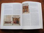 Rom und Byzanz. Рим и Византия, фото №93