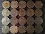 монеты периода 1868-1916гг (1/2, 1, 2, 3, 5 копеек) 136 шт.