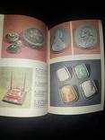 1983 Обработка цветного камня