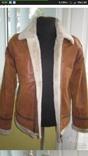 Куртка кожаныая Explorer(Германия).