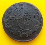5 копее 1778 года. ЕМ.