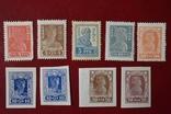 Почтовые марки РСФСР стандарты