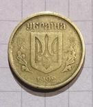 10 копеек 1992 Английский чекан