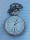 Часы карманные Хронограф серебряный с цепочкой