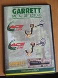 Диск інструкція для Garrett ACE 150-250
