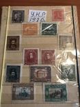 1920 Венский выпуск