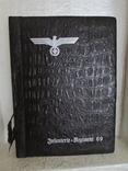Армейский фотоальбом военнослужащего Вермахта Германия, полк №69