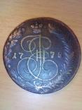 5 копеек 1778г. Е.М._R