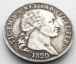 Сардинское королевство. 5 лир 1820 года. Виктор Эммануил