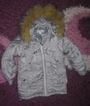 Куртка зимняя(очень теплая)