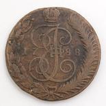 5 копеек 1788 год ТМ
