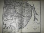 1895 Восточные окраины России