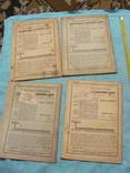 Журнал Вестник электропромышленности за 1932 г -4 журнала, фото №7
