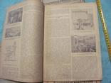 Журнал Вестник электропромышленности за 1932 г -4 журнала, фото №8