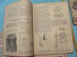 Журнал Вестник электропромышленности за 1932 г -4 журнала, фото №11