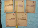 Журнал Вестник электропромышленности за 1933 г 5 журналов, фото №2