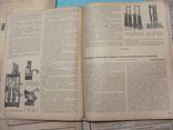 Журнал Вестник электропромышленности за 1933 г 5 журналов, фото №12