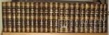 Большая энциклопедия под редакцией Южакова, все 22 тома ( комплект)