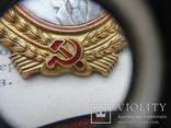 Орден Ленина № 199361 +Документ (1952 г) photo 4