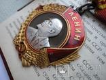Орден Ленина № 199361 +Документ (1952 г) photo 6