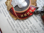 Орден Ленина № 199361 +Документ (1952 г) photo 7