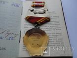 Орден Ленина № 199361 +Документ (1952 г) photo 8