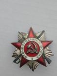 Комплект наград подполковника, разведчика. КЗ1+КЗ2+ОВ+польские награды. С документами. photo 9