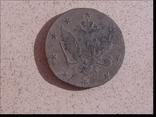 """10 копеек 1762г. """"арматурные"""" photo 1"""