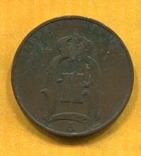 Швеция 5 эре 1891 Большая надпись, фото №2