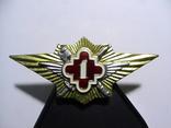 Знак класности ФСИН., фото №2