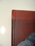 Скарби Поділля XIV - середини XVII ст. Документи і матеріали. О. А. Бакалець., фото №4