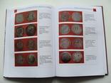 Скарби Поділля XIV - середини XVII ст. Документи і матеріали. О. А. Бакалець., фото №14
