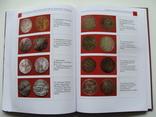 Скарби Поділля XIV - середини XVII ст. Документи і матеріали. О. А. Бакалець., фото №15