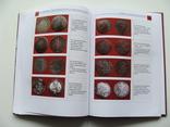 Скарби Поділля XIV - середини XVII ст. Документи і матеріали. О. А. Бакалець., фото №16