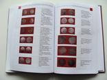 Скарби Поділля XIV - середини XVII ст. Документи і матеріали. О. А. Бакалець., фото №18