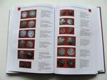 Скарби Поділля XIV - середини XVII ст. Документи і матеріали. О. А. Бакалець., фото №19