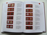 Скарби Поділля XIV - середини XVII ст. Документи і матеріали. О. А. Бакалець., фото №21