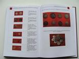 Скарби Поділля XIV - середини XVII ст. Документи і матеріали. О. А. Бакалець., фото №26