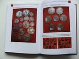 Скарби Поділля XIV - середини XVII ст. Документи і матеріали. О. А. Бакалець., фото №31